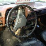 1979_wenatchee-wa_interior.jpg